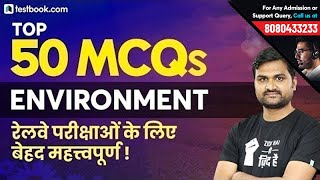 Top 50 Questions on Environment - GK Tricks in Hindi - GS for RRB NTPC 2020 - SSC - Pankaj Sir