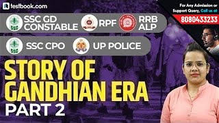ALP CBT 2 - SSC GD 2020 - CPO - Story of Gandhian Era - 2 - Important for RPF SI Paper 2020